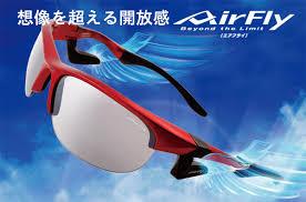 """スポーツブランド""""AirFly""""始めました。"""